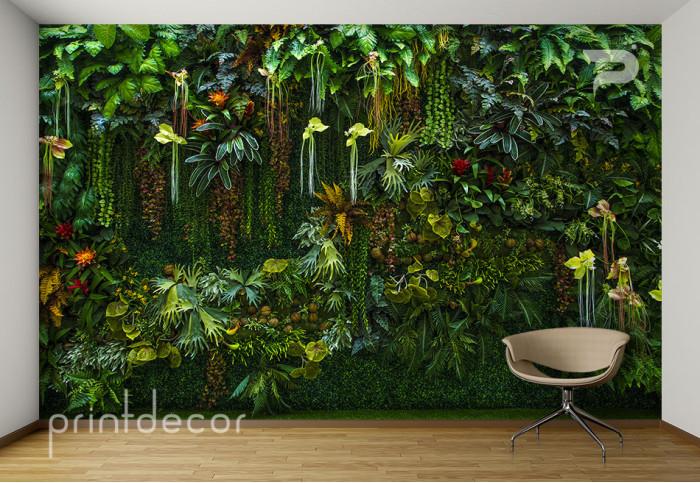 Тропическа зеленина